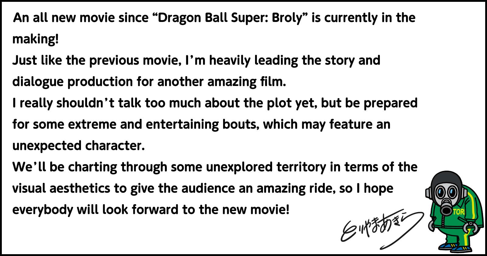 dragon ball super película 2022 akira toriyama